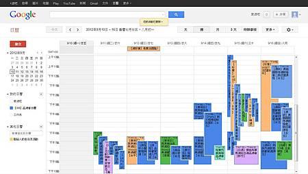 【i98愛酒吧】品酒會週曆 2012_0910