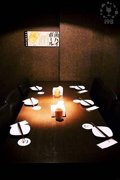 串場居酒屋 Kushi Bar-08