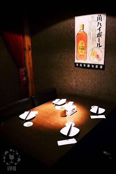 串場居酒屋 Kushi Bar-07
