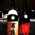 串場居酒屋 Kushi Bar-13
