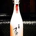 串場居酒屋 Kushi Bar-12