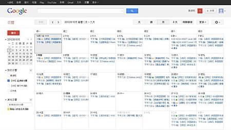 【i98愛酒吧】品酒會月曆 2012_10