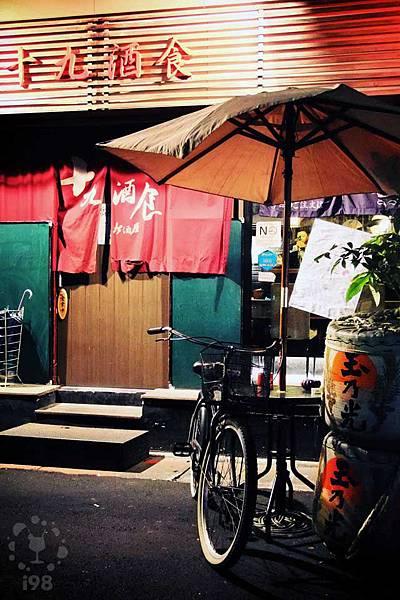 道地日式風味的店門