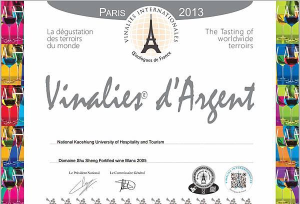 埔桃酒 榮獲《巴黎世界酒類競賽》銀牌獎