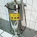 玉山高粱酒DIY製酒器
