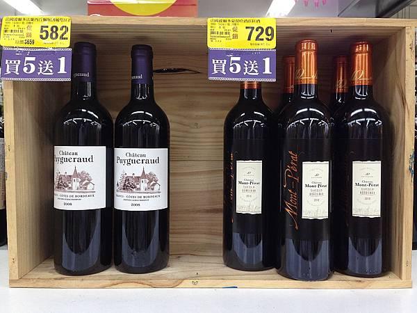 【大潤發】買五送一葡萄酒特惠活動