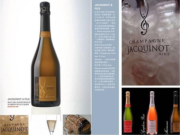 【交大竹友會】仲夏夜香檳之戀課程1