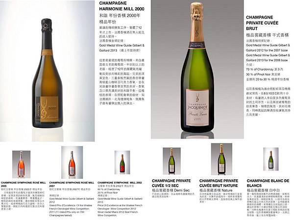 【交大竹友會】仲夏夜香檳之戀課程2