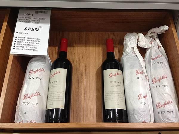 澳洲 奔富酒莊 珍藏級系列Bin707卡本內蘇維翁紅酒
