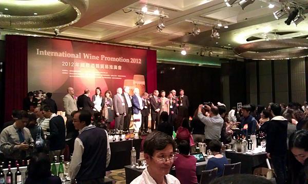 2012年國際酒類產品貿易推廣會