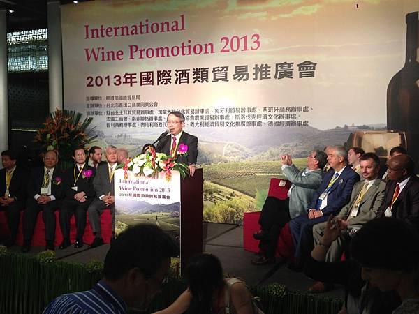2013年國際酒類產品貿易推廣會