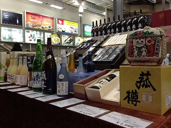 【好市多】日本地酒展