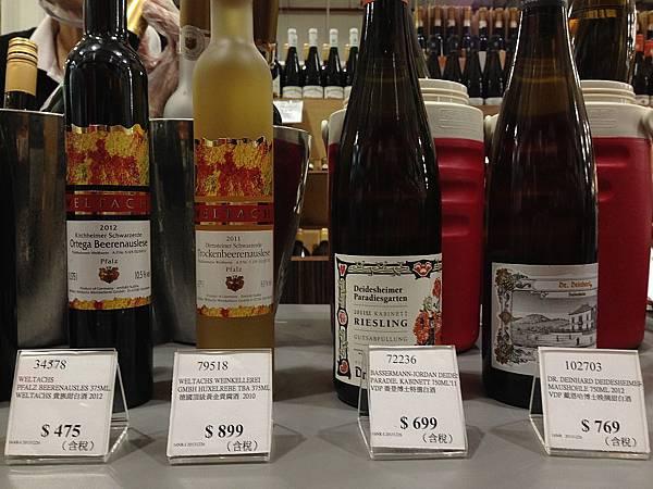 好市多 德國葡萄酒展