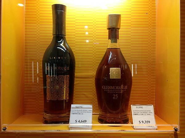 格蘭傑25年威士忌