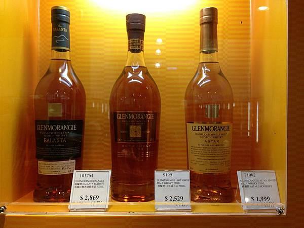格蘭傑EALANTA私藏系列 美國白橡木桶威士忌