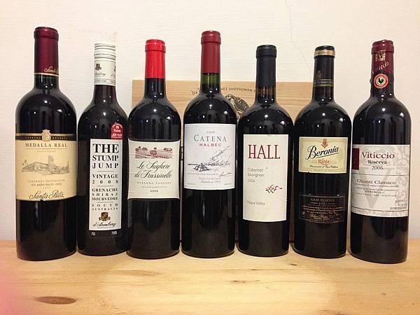 WS世界Top100收藏葡萄酒對比品嚐 2