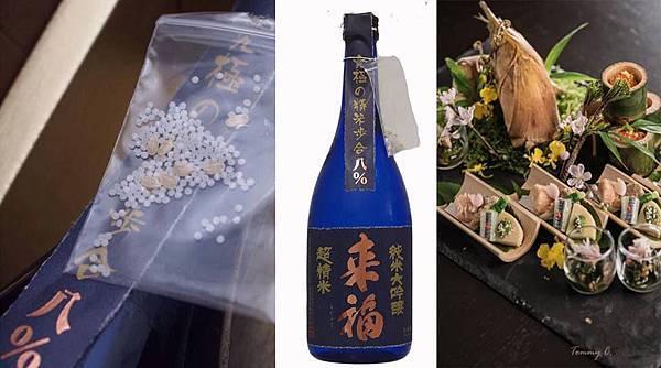 【和光】精米步合8%的純米大吟釀 來福餐酒饗宴【台北】
