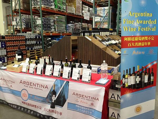 【好市多】阿根廷葡萄酒獎不完 百大名酒嘉年華【酒展】