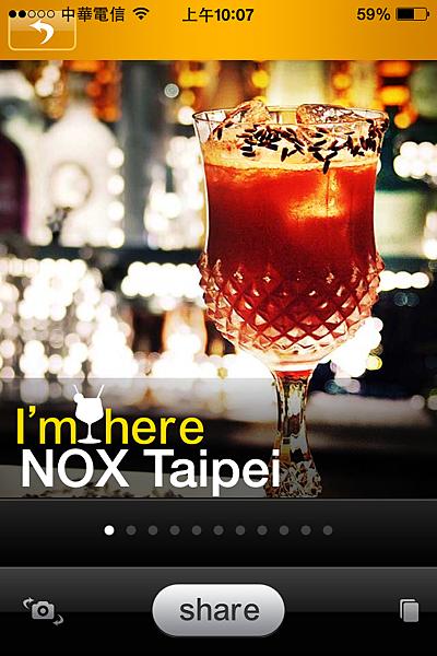 《i98愛酒吧》App 上傳照片