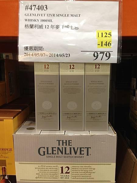 【好市多】格蘭利威 12年單一麥芽蘇格蘭威士忌 1000ml