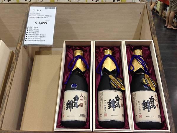 白馬錦大吟釀金賞受賞酒 720ml $3,899元 (長野)