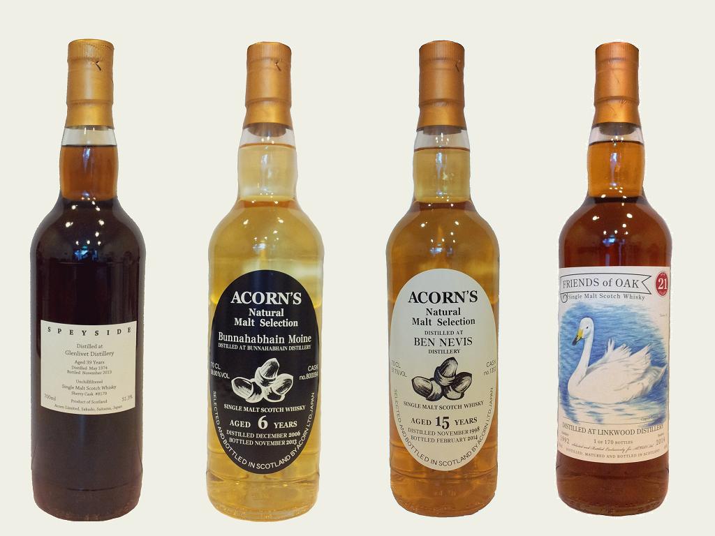 ACORN'S橡果單一桶裝威士忌