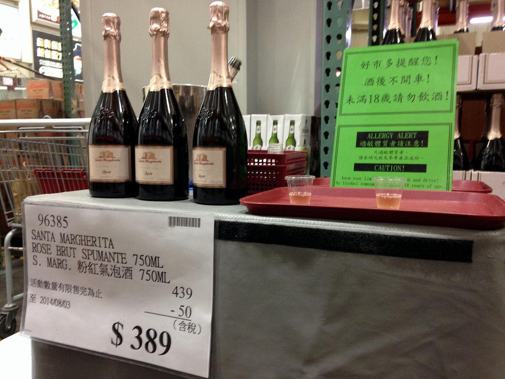 【好市多】S. MARG. 粉紅氣泡酒【折價】