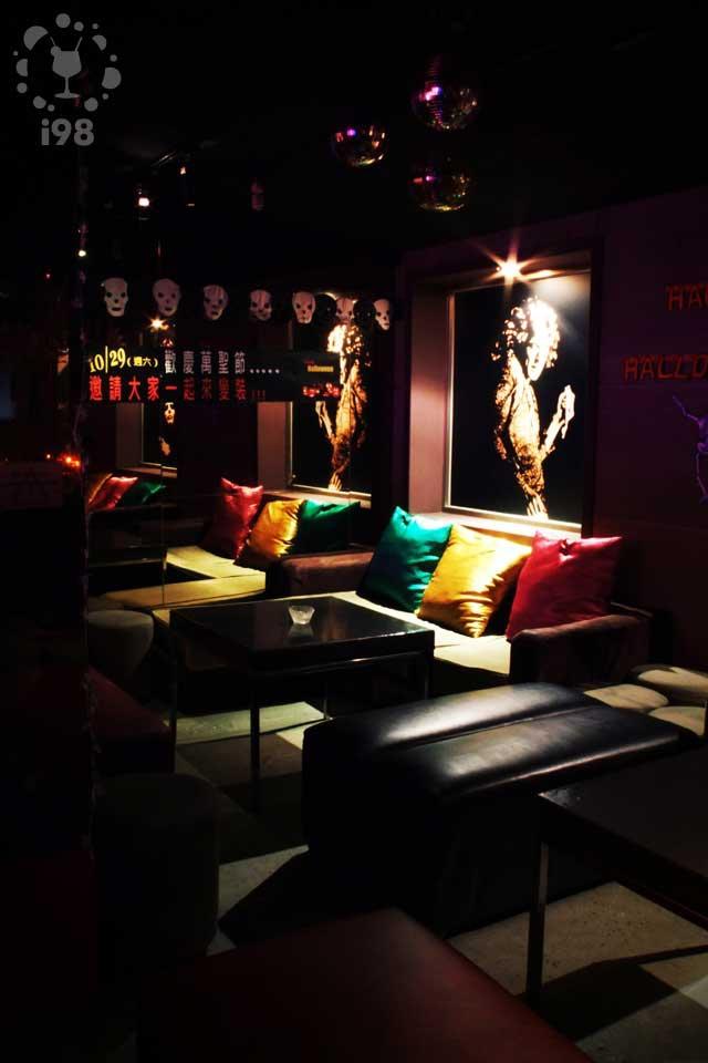 MayBE Music Bar
