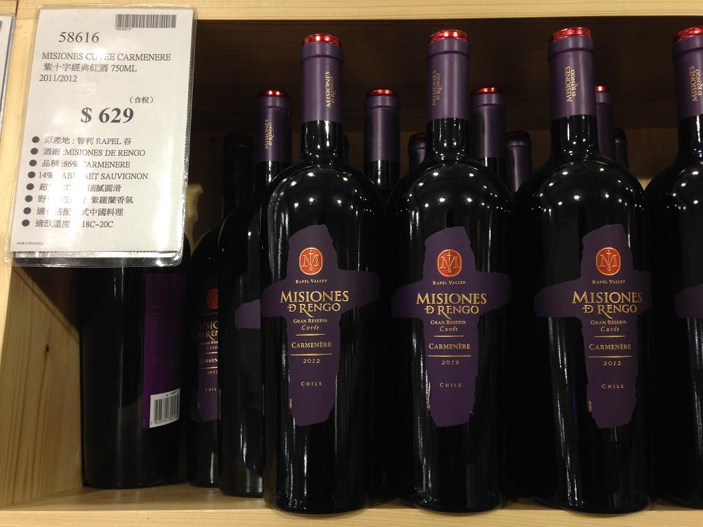 【好市多】紫十字經典紅酒