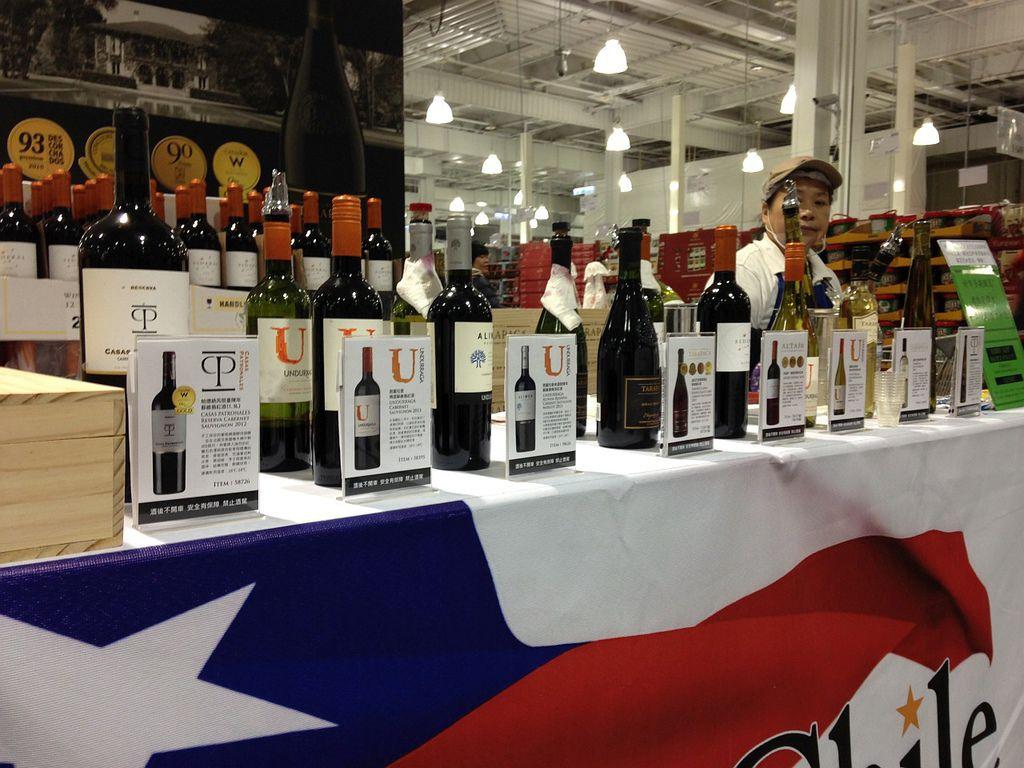 【好市多】智利葡萄酒展【智利洋行】