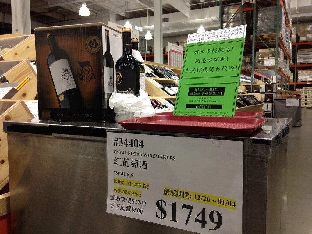 【好市多】Oveja Negra 紅葡萄酒【折價】