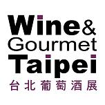 台北葡萄酒展 App