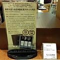 西班牙慕卡酒莊阿羅紅酒 2010(三入木盒)