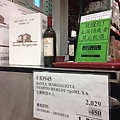【好市多】SANTA MARGHERITA MERLOT 梅洛紅酒【折價】