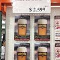 GB 手工鮮釀啤酒超值組.JPG