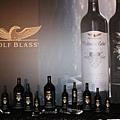 澳洲葡萄酒傳奇登台-Wolf Blass.jpg