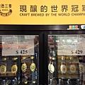 金色三麥德式小麥啤酒