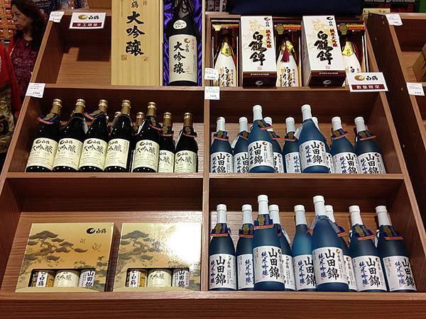 2015_11 白鶴清酒特展-4.jpg