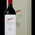 2012年頂級旗艦酒款-Max-Schubert-Cabernet-Shiraz-2.png