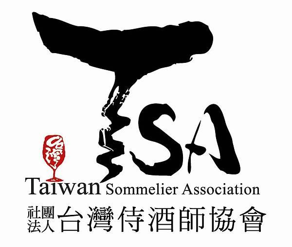 2016台灣最佳法國酒侍酒師冠軍揭曉-11.jpg