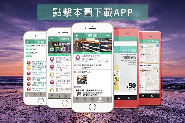 2016中秋節禮盒pixnet.jpg