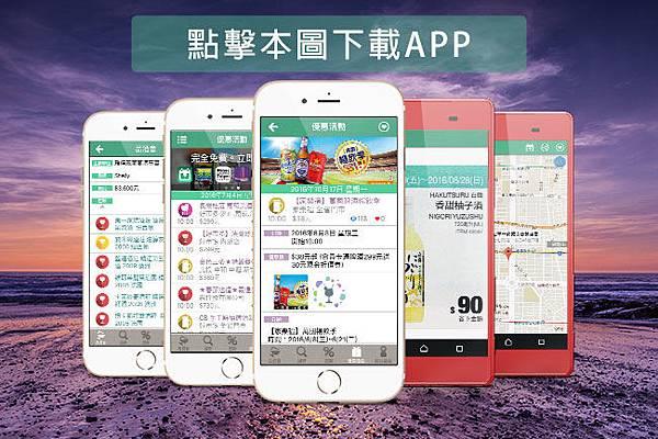 2016家樂福pixnet.jpg