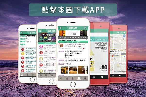 2016酒活動特展pixnet.jpg