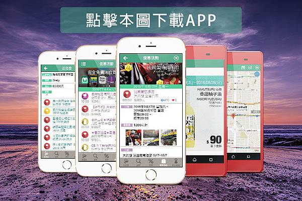2016大潤發pixnet.jpg