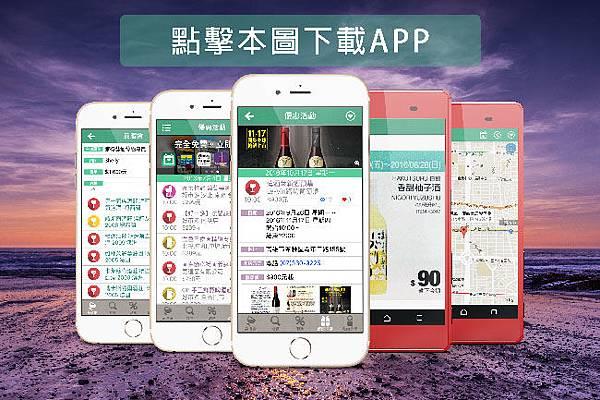 2016薄酒萊pixnet.jpg