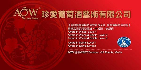 AOW wset -1.jpg