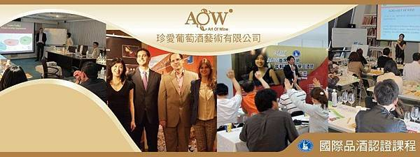 AOW wset -2.jpg