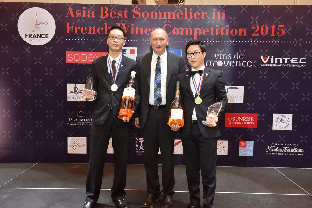 第二屆亞洲最佳法國酒侍酒師比賽 2015回顧3.jpg