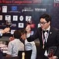 第二屆亞洲最佳法國酒侍酒師比賽 2015回顧4.jpg