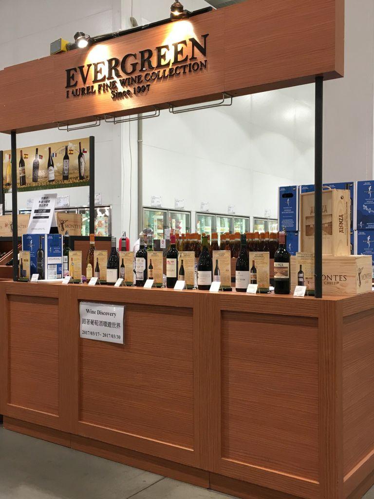 【好市多長榮酒展】品美酒 跟著葡萄酒環遊世界